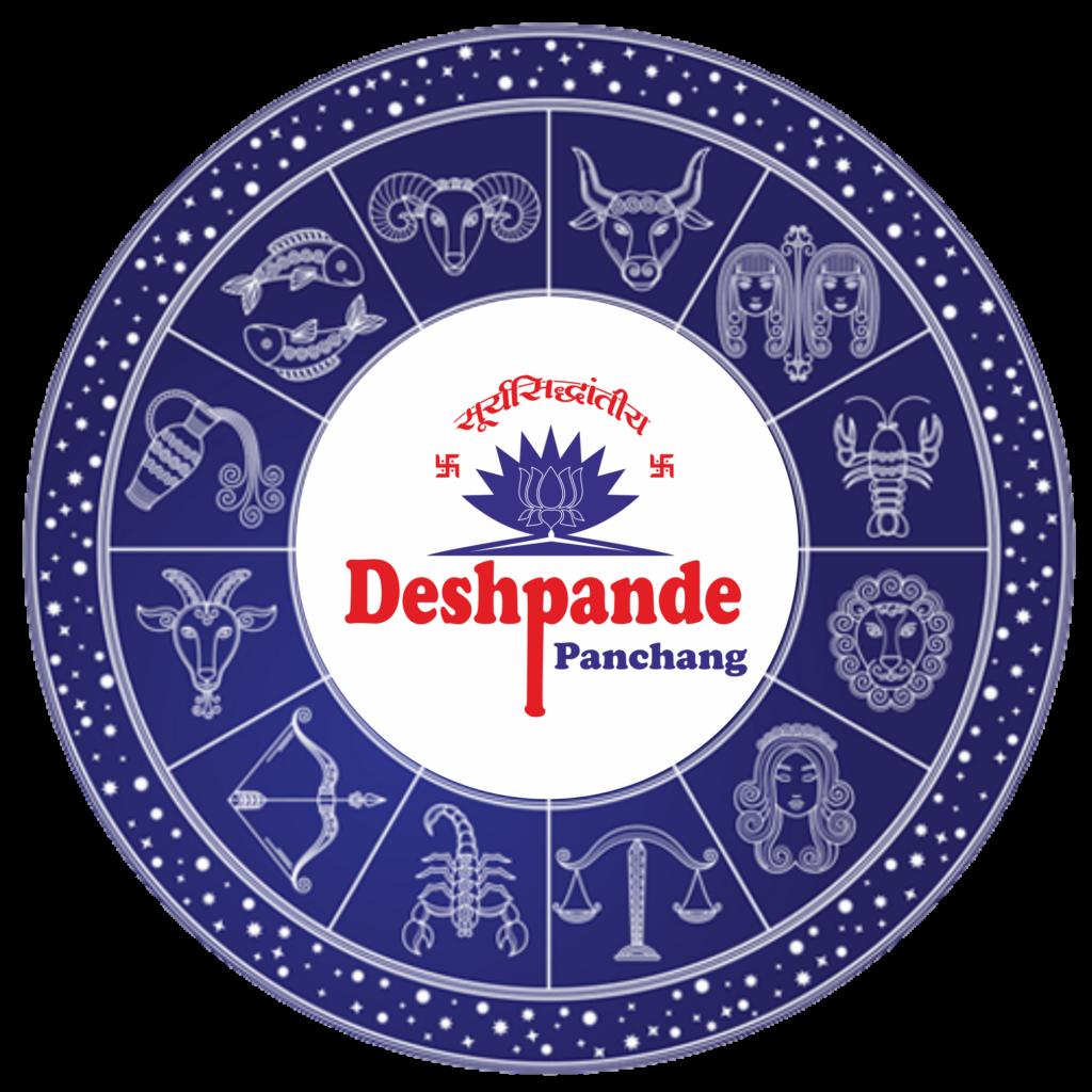 Pune Panchang Readers
