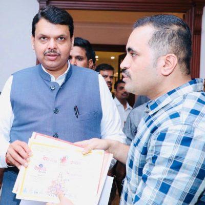 Ex. Chief Minister of Maharashtra - Shri. Devendra Phadnavis