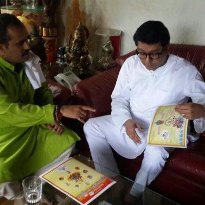 Indian Politician Shri. Raj Thackeray